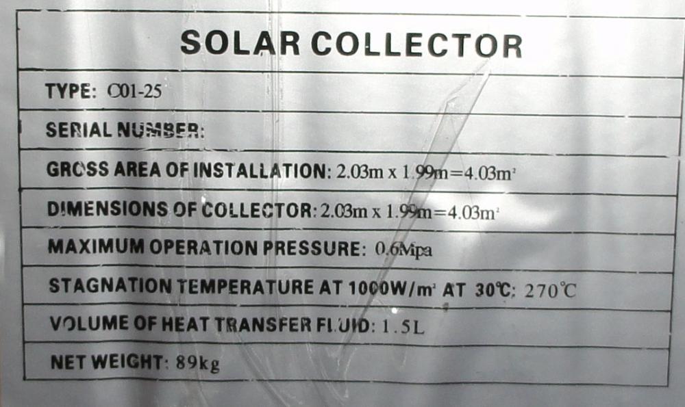 panneau solaire 25 tubes sous vide. Black Bedroom Furniture Sets. Home Design Ideas