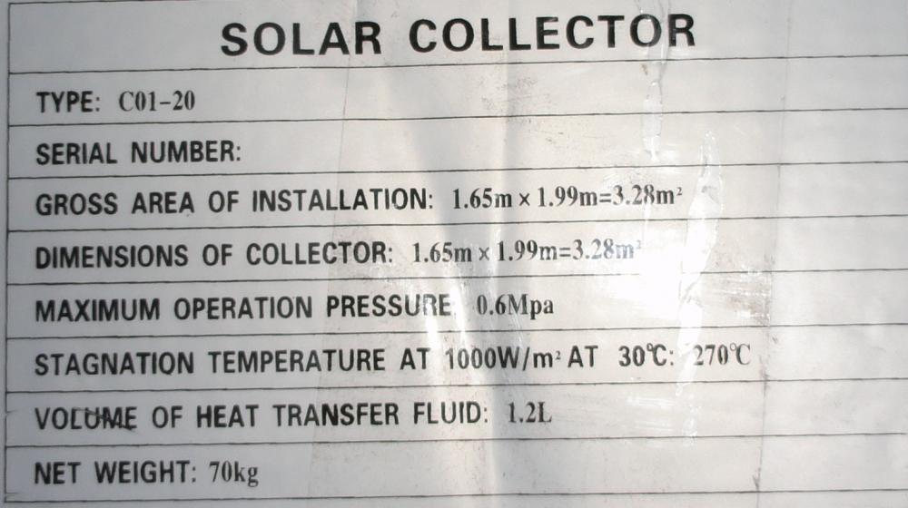 chauffe eau solaire kit 200 l horizontal 20 tubes station. Black Bedroom Furniture Sets. Home Design Ideas